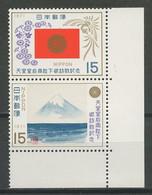 JAPON 1971 N° 1024/1025 ** Neufs  MNH Superbes C 1 € Visite Impériale Europe Drapeau Flag Fuji Yama Tableau - Nuovi