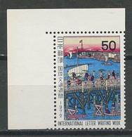 JAPON 1972 N° 1067 ** Neuf MNH Superbe Lettre écrite Pont Eitai Tokyo Hiroshiga Bateaux Sailboats - Nuovi