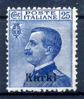 1912 CARCHI Karki N.5 * - Aegean (Carchi)