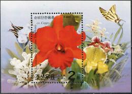 """Korea 2000. Laeliocattleya """"Autumn Symphony"""" (MNH OG) Souvenir Sheet - Korea (Nord-)"""