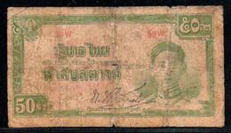 528-Thailande 50 Satang 1942 59W - Thaïlande