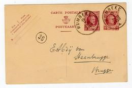 BELGIUM: 1926 Postal Stationery Postcard (S977) - Lettres & Documents
