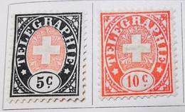 Suisse - 1968/81 - Y&T _ Timbre Télégraphe N° 1-2-3-4-5-6-7 /*/ - Télégraphe