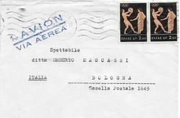 GRECIA - Busta Affrancata Con 2v. Olimpiadi Viaggiata Per Italia - 5662 - Lettres & Documents