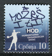"""SERBIA 2007 - For """" You Can Do It"""" - MNH Set - Serbie"""