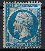 FRANCE Ca.1863: Le Y&T 22, Obl. PC Du GC 1206 (Craponne-s-Arzon, Hte Loire) - 1871-1875 Cérès
