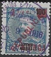 Kionga VFU 1916 Good Cancel Occupation Of German East Africa By Portuguese - Kionga