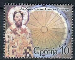 SERBIA 2007 -  St.Sava`s Temple - MNH Set - Serbie