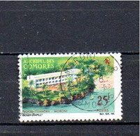 Timbre Oblitére Des Comores 1967 - Comores (1975-...)