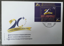 NORTH MACEDONIA 2021 - THE 20th ANNIVERSARY OF THE SINGING OF THE OHRID FRAMEWORK AGREEMENT FDC - Macedonia