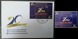NORTH MACEDONIA 2021 - THE 20th ANNIVERSARY OF THE SINGING OF THE OHRID FRAMEWORK AGREEMENT FDC + MNH - Macedonia