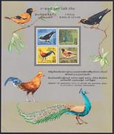 F-EX26218 SRI LANKA CEYLON MNH 1993 BIRD AVES PAJAROS. - Peacocks