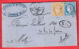 N°59 60 GARE DE COMMERCY MEUSE BM BOITE MOBILE DE VADONVILLE POUR METZ MOSELLE ALSACE LORRAINE ALLEMAGNE 1872 - 1849-1876: Classic Period