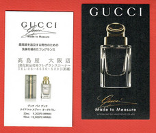 F- Carte à Sprayer  Gucci - Made To Mesure -     Perfume Card - Japon - Modern (from 1961)