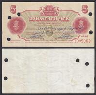 Bulgarien - Bulgaria 5 Leva Foreign Exchange Certificate 1986 Pick FX 39 F (4) - Bulgarije