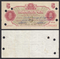 Bulgarien - Bulgaria 5 Leva FX Certificate 1986 Pick FX 39 F (4)    (29135 - Bulgaria