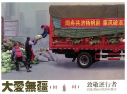 (WW 12) China Postcard Related To COVID-19 Illness / Desease - Food Delivery Truck - Unloading Etc... - Salute