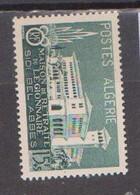 ALGERIE     N°  YVERT  334  NEUF SANS  CHARNIERE   (NSCH 3/29 ) - Unused Stamps