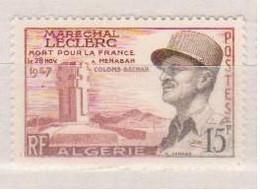 ALGERIE     N°  YVERT  338  NEUF SANS  CHARNIERE   (NSCH 3/29 ) - Unused Stamps