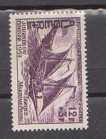 ALGERIE     N°  YVERT  342     NEUF SANS  CHARNIERE   (NSCH 3/29 ) - Unused Stamps