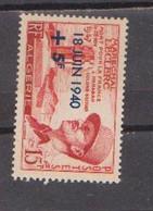 ALGERIE     N°  YVERT  345    NEUF SANS  CHARNIERE   (NSCH 3/29 ) - Unused Stamps