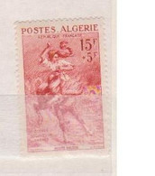 ALGERIE     N°  YVERT  346   NEUF SANS  CHARNIERE   (NSCH 3/29 ) - Unused Stamps