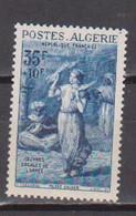 ALGERIE     N°  YVERT  348   NEUF SANS  CHARNIERE   (NSCH 3/29 ) - Unused Stamps
