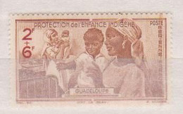 GUADELOUPE    N°  YVERT  PA 2   NEUF SANS  CHARNIERE   (NSCH 3/29 ) - Unused Stamps