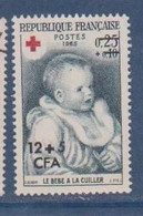 REUNION     N°  YVERT  366  NEUF SANS  CHARNIERE   (NSCH 3/29 ) - Unused Stamps