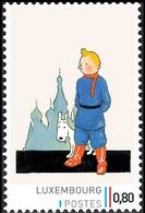 Timbre Privé** - Kuifje / Tintin - Milou / Bobbie - Haddock - Au Pays Des Soviets  / In Het Land Van De Sovjets - Cinéma