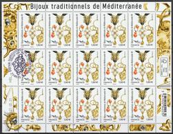 """2021 - Y/T 5514 Ou F36 ?  """"EUROMed - Bijoux Traditionnels De Méditerranée"""" - FEUILLET 15 TIMBRES - OBL 1er JOUR 09.07.21 - 2010-.. Matasellados"""