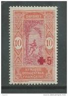 Dahomey N° 60 XX  Au Profit De La Croix-Rouge Neuf Sans Charnière,  TB - Unused Stamps