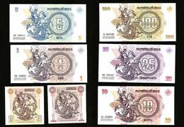 * Novorossia Novorossiya 0.01 0.1 1 5 10 25 100 Settlement Marks ( Rubles ) 2014 ! UNC ! Original ! RARITY ! #D5 - Russie