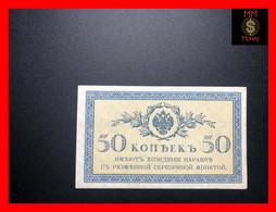 NORTH  RUSSIA  50 Kopeks  1919  P.  S 133   AU - Rusia
