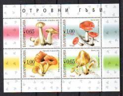 Bulgaria 2011 Y Flora Plants Fungus Mushrooms  MNH - Unused Stamps