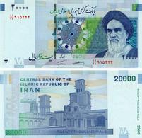 Iran Rial 20,000 2018 UNC (P153) - Iran