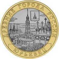 Russia 10 Rubles 2010 Ancient Cities Of Russia - Yuryevets G-VG (Y # 1276) - Russland