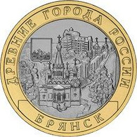 Russia 10 Rubles 2010 Ancient Cities Of Russia - Bryansk G-VG (Y # 1275) - Russland