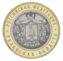 Russia 10 Rubles 2020 Bimetal UNC MMD Ryazan Region - Russland