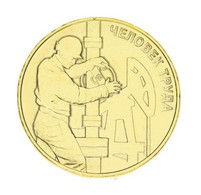 Russia 10 Rubles 2020 UNC Labor Man - Oil And Gas Worker - Russland