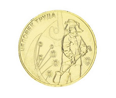 Russia 10 Rubles 2020 UNC MMD Labor Man - Metallurgical Worker - Russland