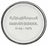 UAE 1 Dirham 2018 UNC New UAE Education System - Ver. Arab. Emirate
