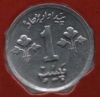 PAKISTAN 1 PAISA 1978 KM# 33 FAO - Pakistan