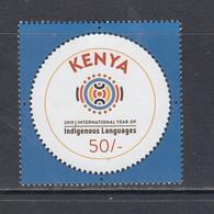2021 Kenya Indigenous Languages UNESCO Complete Set Of 1 MNH - Kenia (1963-...)