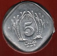 PAKISTAN 5 PAISE 1990 KM# 52 - Pakistan