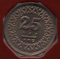 PAKISTAN 25 PAISA 1992 KM# 58 - Pakistan