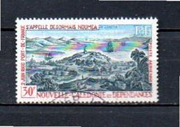 Timbre Oblitére De Nouvelle-Calédonie  1966  Poste Aérienne - Usados