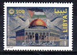 2021, Libya - Libye - Jerusalem Al-Quds Capital Of Palestine, Arab League Single Stamp YT ?; Neuf ** MNH, Lot 52876 - Libia