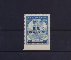 GREECE 1915 CHARITY 30 LEPTA/50 LEPTA MH STAMP HELLAS CAT No C39 - Beneficiencia (Sellos De)