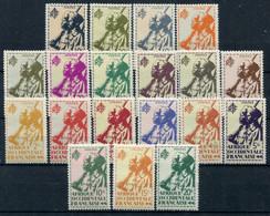 Afrique Occidentale Française    4/22 ** - Unused Stamps